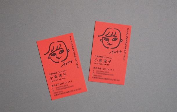 tatt_card_1