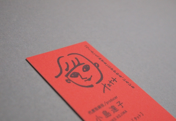 tatt_card_2