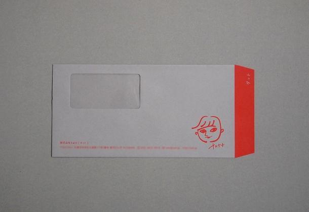 tatt_card_3